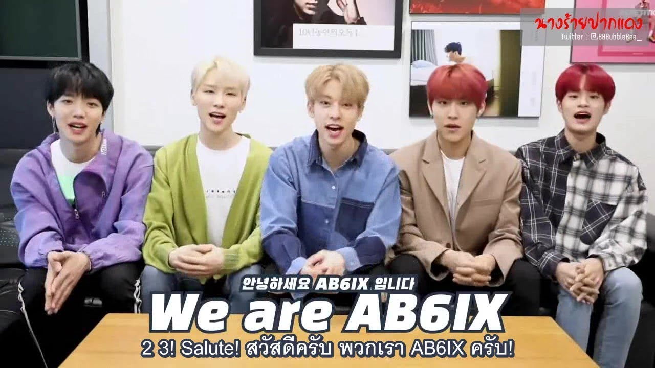 [ซับไทย] PLAY! With AB6IX - Same Pose Challenge