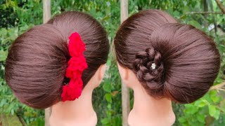 New French Bun Hairstyle || French Roll Hairstyle || Easy Trick For French Bun Hairstyle ||