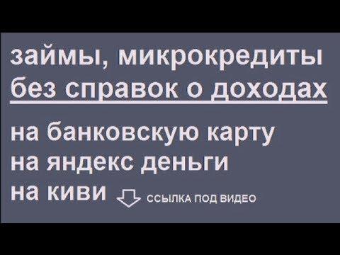 Евро Гроши Онлайн