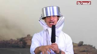 شاهد اعلامي يمني يسخر من مزاعم الانتصارات التي تروجها لنفسها مليشيا الحوثي