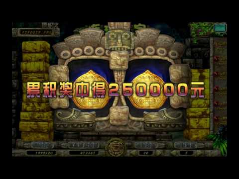 China Lottery Online Game Show HD version