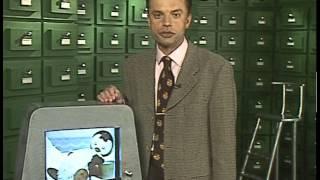 Намедни 1961—2003: Наша Эра 1962 HTB