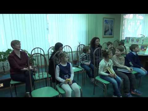 30.03.16 Моя любимая детская книга. Начальная школа.