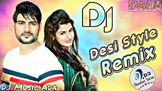 Suthri Si Chori Gelya Aankh Ladgi Ajay Hooda Song Remix ||New Haryanvi Songs||Suthri Si Chori Remix.