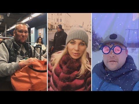 Дмитрий Шилов. Семья Шиловых после Нового Года.Прилетели в Португалию. Как Даниловы отдыхают