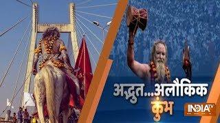 Kumbh 2019: Amazing Videos From Kumbha Mela
