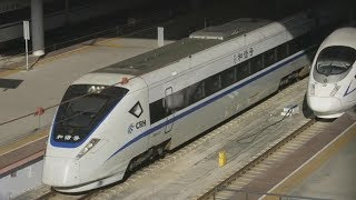 CRH1B, China High Speed train 中國高速列車 (D3108深圳北往上海虹桥, Shenzhen to Shanghai Train)