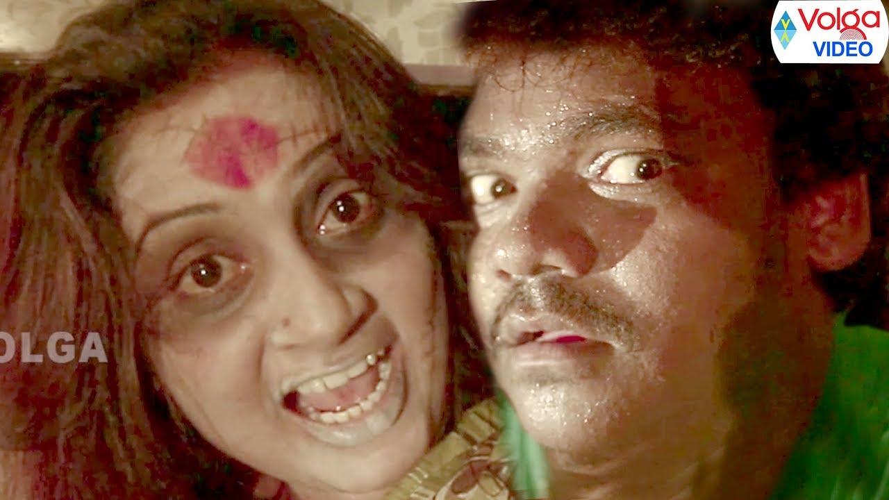 Telugu Latest Horror Movies || Shakalaka Shankar Comedy With Devils ||  Volga Videos 2017