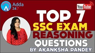 Top 7 SSC Reasoning Questions