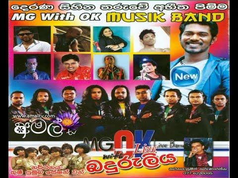 Mg With Ok - Live At Baduraliya 2014 - Full Show - WWW.AMALTV.NET