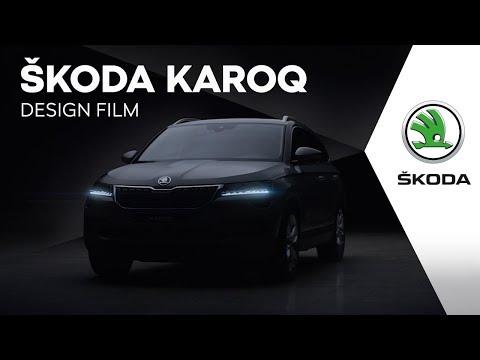 ŠKODA KAROQ: Design film