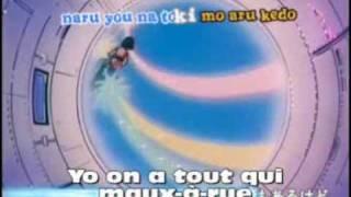 Dragon Ball GT Misheard lyrics (French)