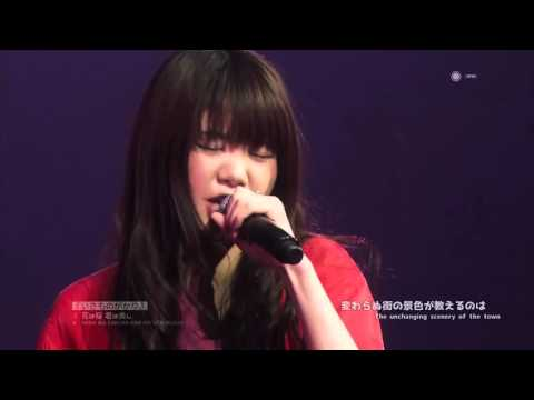 Ikinomo-gakari - HANA WA SAKURA KIMI WA UTSUKUSHI + lyric 「いきものがかり 花は桜 君は美し」 Live