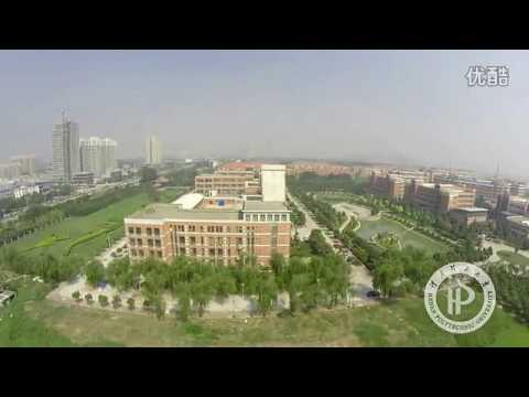 The Scenery of Henan Polytechnic University