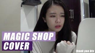 Video [Cover] BTS 방탄소년단 - MAGIC SHOP (+English lyrics) | 방탄소년단 매직샵 커버 download MP3, 3GP, MP4, WEBM, AVI, FLV Juli 2018