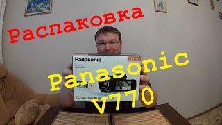 Распаковка видеокамеры Panasonic V770.