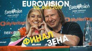 """Проект Дробыша """"Зена"""" вышел в финал Евровидения"""