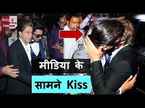 Shahrukh Khan और Ranveer Singh ने किया मीडिया के सामने Kiss | देखे Video |