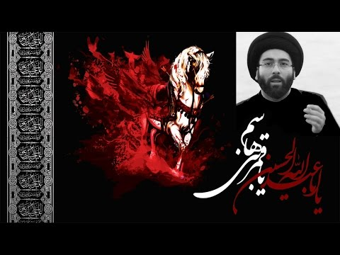 Man's Relentless Quest For Meaning - Sayed Mahdi Al-Modarresi