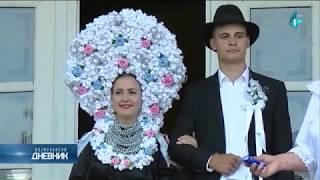 579e5a7dd Dani Kulpina:Šta je ostalo od tradicionalne slovačke svadbe