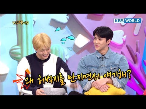 Hello Counselor | Suho, Stop touching his thigh! Just come out here!  [SUB : ENG,TAI / 2017.11.13]