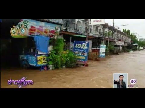 ลพบุรี ฝนตกหนักตลอดคืน น้ำหลากท่วม 3 ตำบล