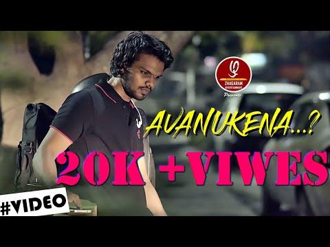 AVANUKENA Song | First Tamil Men's Day Anthem | Men's Day 2018 | Arunodhayan