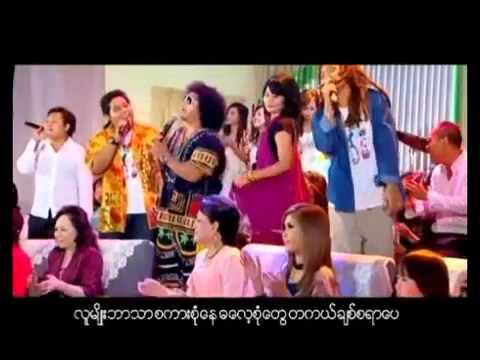 Myanmar Pyi Ko Chit Tat Par.mp4