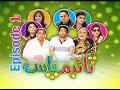 Time Pass Ep 1 Sindh TV Comedy Drama HQ SindhTVHD