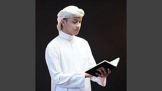 Download Lagu Surah Al Kahfi mp3