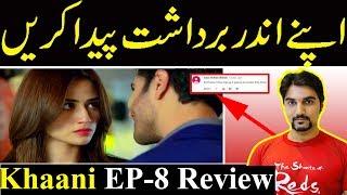 Khaani Episode 8 | Teaser Promo Review | Har Pal Geo | Sana Javed | Top Pakistani Drama