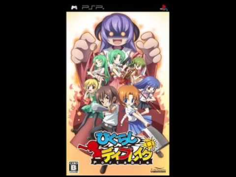 Higurashi Daybreak Portable (PSP) Theme song single: Key of Dream