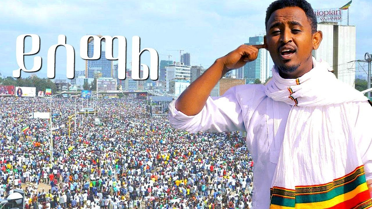 Mesay Tefera - Yisemal New Ethiopian Music Dedicated to Dr Abiy Ahmed