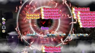 [Maplestory Unleashed] Lv. 202 Demon Slayer Training at Twilight Perion