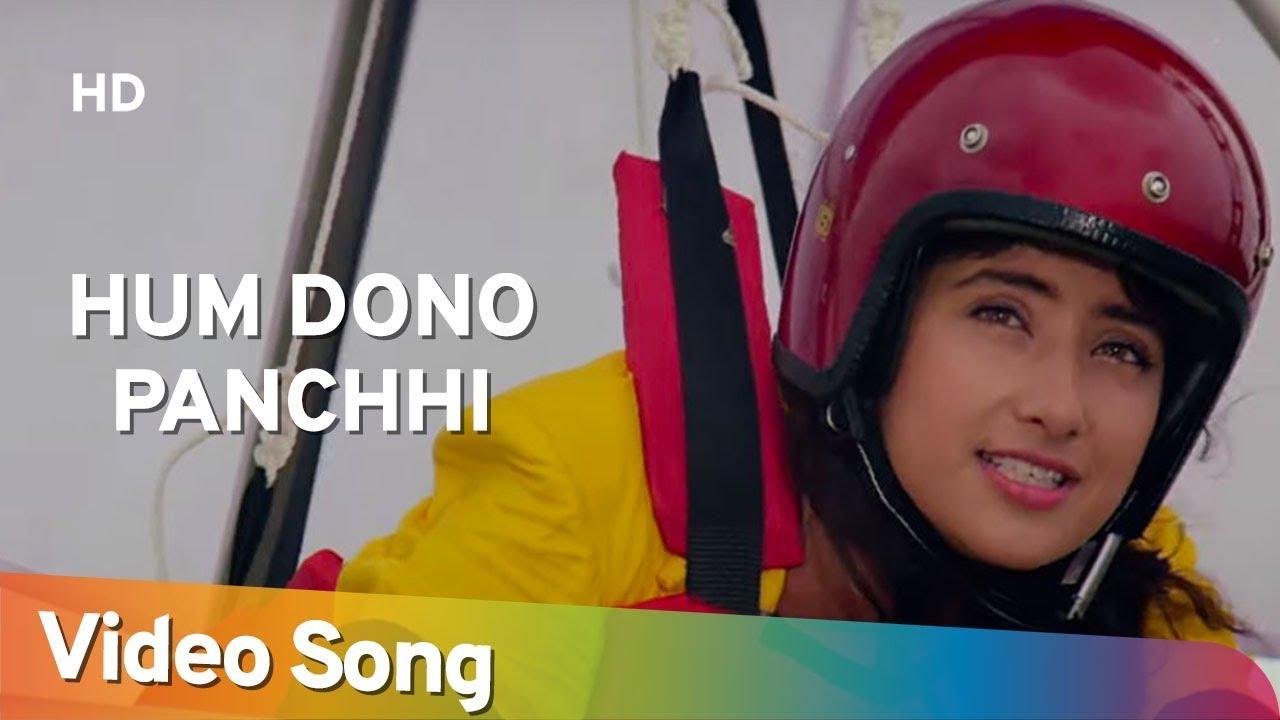 Download Hum Dono Panchhi (HD)   Guddu (1995)   Shah Rukh Khan   Manisha Koirala