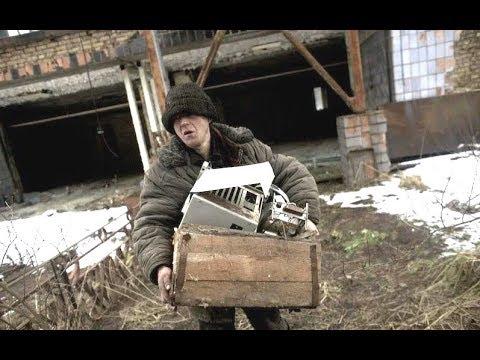 Бомжи в Чернобыле