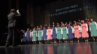 제3회 전국민주시민합창축전 17/17
