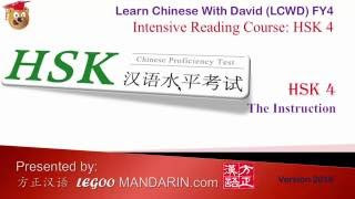 HSK 4 Chinese Proficiency Test Level 4 P1 Listen Introduction Q01, Do you have time with me有时间陪我