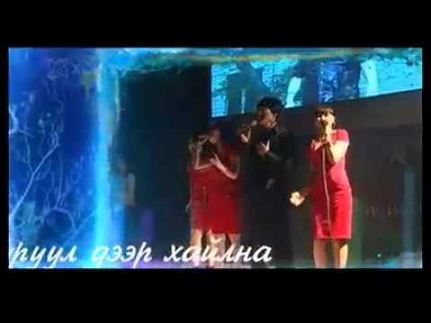 Amarhuu ft. 3 ohin - Zurh chamruu - YouTube.m4v