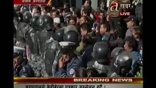Live updates on Prakash Dahal's death
