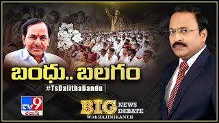 తెలంగాణలో ఎలక్షన్ టాక్ సైడ్ అయిందా? || Big News Big Debate - TV9