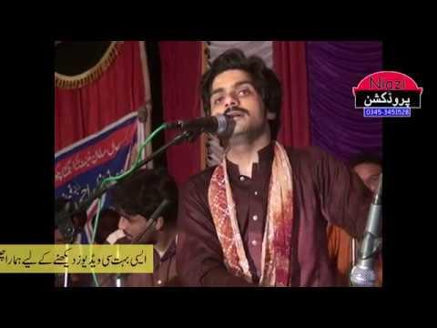Okha visara hum Saraiki Singer Muhammad Basit Naeemi New song