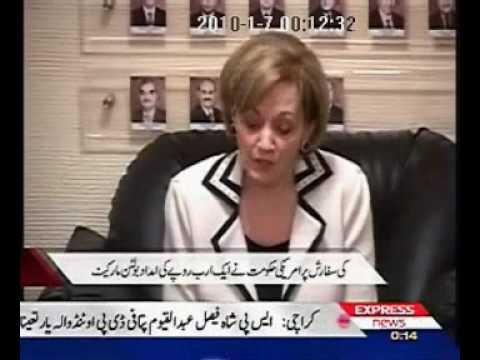 Express News - US Ambassador's visit to the OICCI