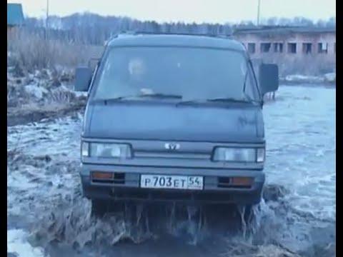 Интересные фургоны - Mazda Bongo