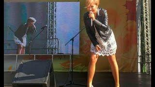 День знаний! Юлия Плаксина на сцене парка Кузьминки