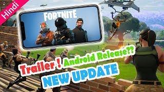 Descargar Fortnite : Battle royale on iOs by Sign Up ? Fecha de lanzamiento de Fortnite android ??????????????? Hindi Gaming
