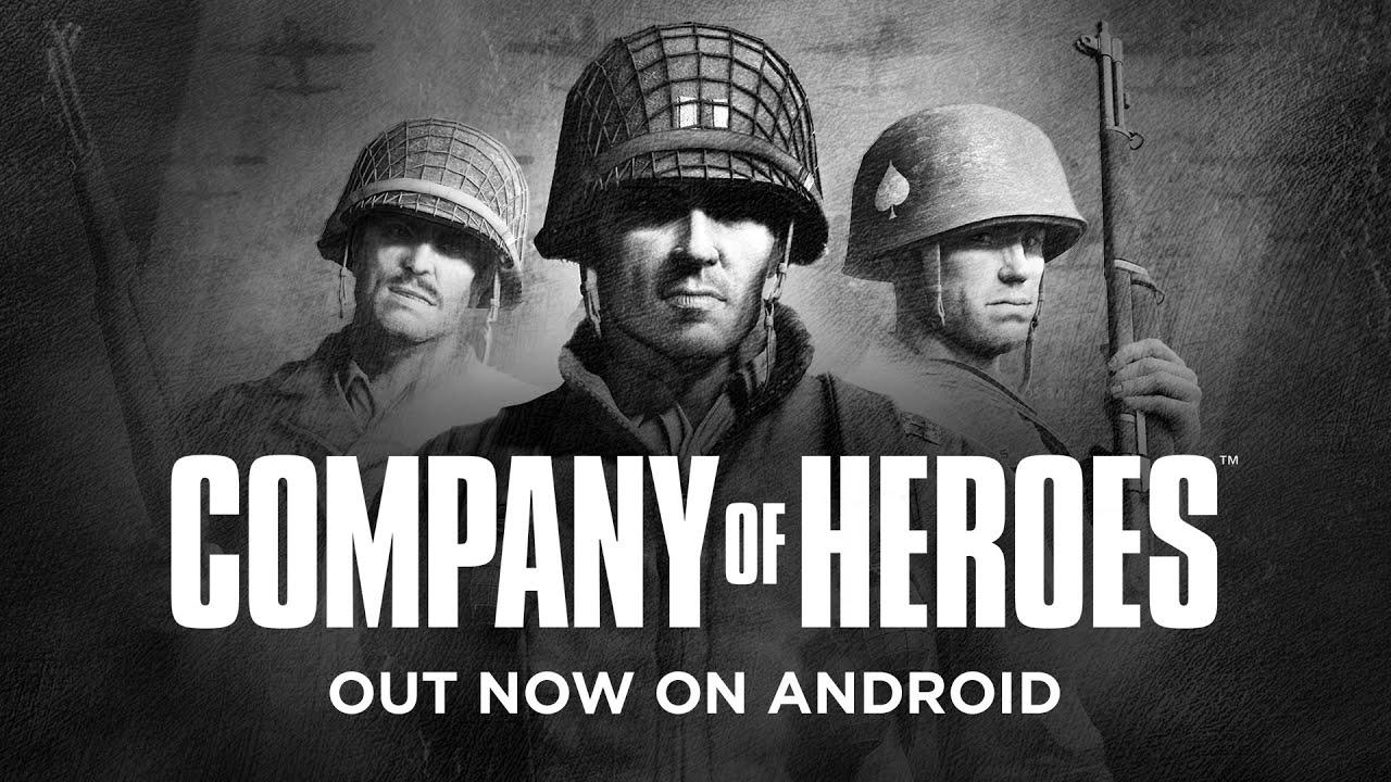 Компания героев