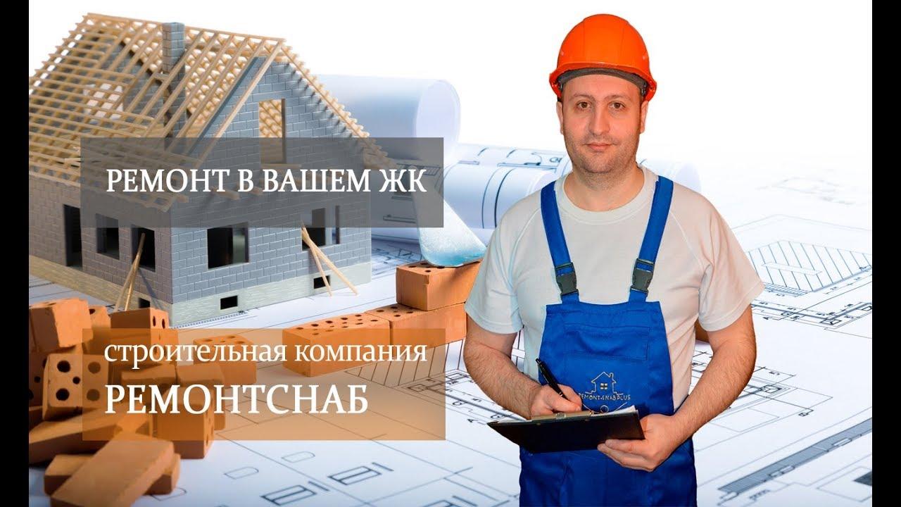 Ремонт квартиры в вашем ЖК от застройщика