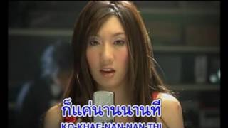 อาทิตย์ละครั้ง - พริกไทย 【Official MV】