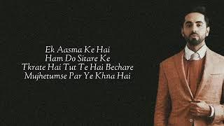 Mere Liye Tum Kaafi Ho (Lyrics) Shubh Mangal Zyada Saavdhan | Ayushman Khurana,Jeetu | Tanishk